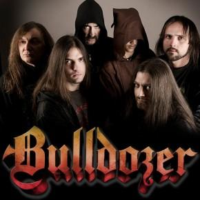 Bulldozer — «Unexpected Fate»