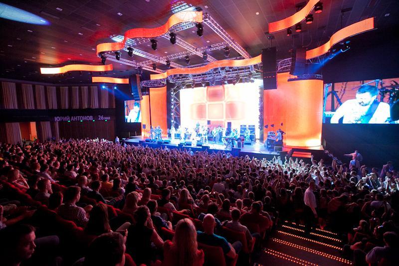 Ленинград в Воронеже, Event-hall
