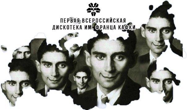 krasnye_zvezdy_4_voronezh_nunadozhe.ru