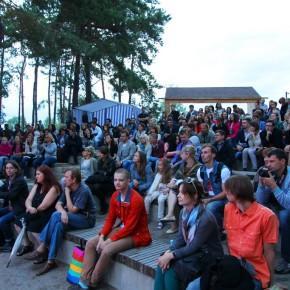 Platonovskiy_Festival_Voronezh_nunadozhe.ru_10