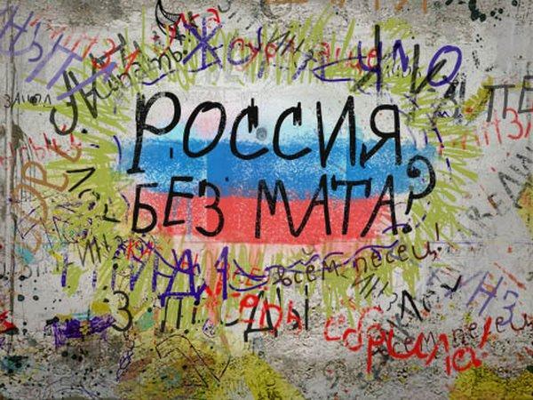 brehat_ne_pahat_4_voronezh_nunadozhe.ru_.jpg