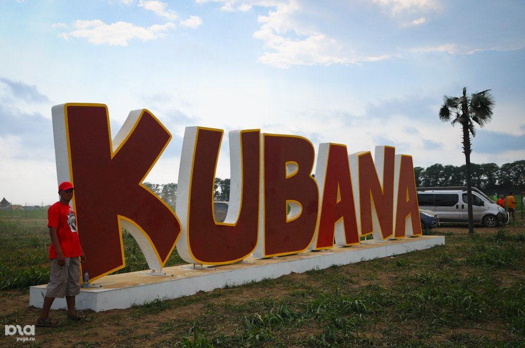 kubana-2013_b(188)__m99dory